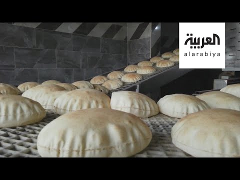 سوريا تواجه نقصا حادا في الخبز للمرة الأولى منذ اندلاع الحرب  - نشر قبل 4 ساعة