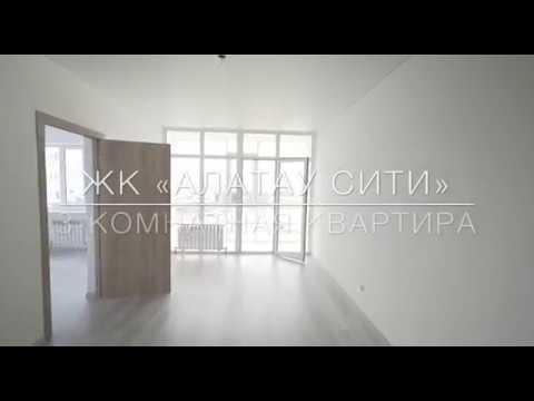 ЖК Алатау Сити — Обзор 3-комнатной квартиры