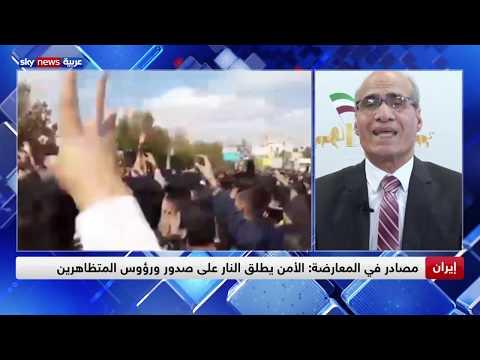 سنا برق زاهدي: الانتفاضة في إيران أثبتت أن الشعب الإيراني يريد التخلص من النظام الحاكم  - نشر قبل 8 ساعة
