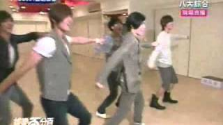 SS501 - Programa de GTV - Dance [ A song calling for you ]