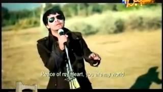 Afghani pushto 2012 New song Charta Ye by Amin and Tahir
