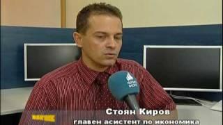 Катедра ''Финанси и кредит'' в ТВ Черно море (част 3/6)