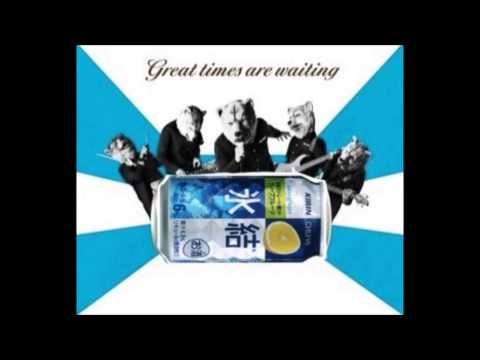 MWAM vs Perfume G.O.O.M.W 氷結glitterMIX