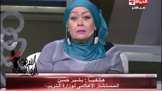 «التعليم»: «كل مدرس حابب يشتغل جنب بيته بيجيب برلماني علشان يخلصله الموضوع» | المصري اليوم