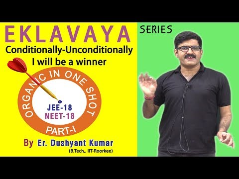 Eklavaya Series I Organic In One Shot I Part-1 I NEET/JEE-2018