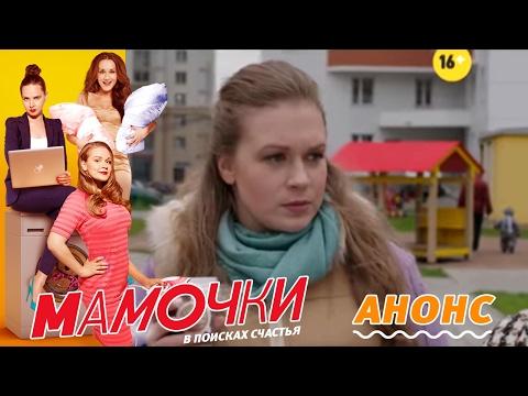 Отдых в Анапе без посредников - Анапа Курорт Инфо