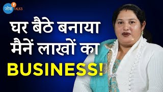 घर बैठे Online पैसे कमाएं | Online Business Success Tips | Ritu Kaushik | Josh Talks Hindi