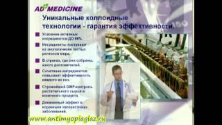 Какие есть витамины? Правильные витамины. Отзыв о продуктах компании ЭД Медицин.(, 2013-10-05T06:47:39.000Z)