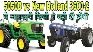 John Deere 5050D vs New Holland 3600-2  tractor full specification and review