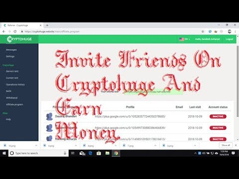 how-to-invite-friends-on-cryptohuge-and-earn-money-2018-|-sandesh-acharya