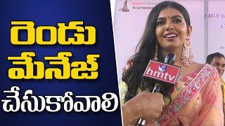Sivani Rajasekhar Face To Face   2 States Movie Launch   hmtv