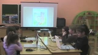 Использование Информационных технологий в детском саду