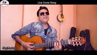 Tin jara si maya meri cover song narendra sing negi voice amit v kapoor live