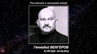 Они ушли от нас в 2015 By Sergiy Plakhov