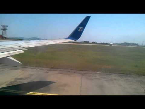 Travel Service QS0694 (B737-800) PRG-BOJ_hard landing