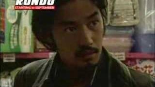 Rondo KIKU-TV Preview