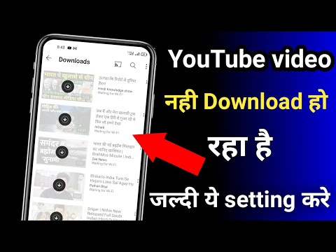Youtube Offline Saved Videos Unavailable Problem Solve || Youtube Offline Videos Expired || 2020!