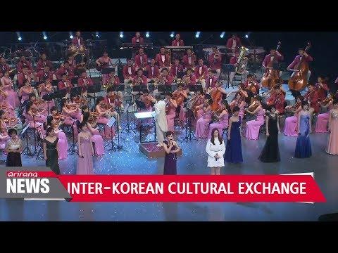 N. Korea invites S. Korean artists and Taekwondo demonstration team to perform in North Korea