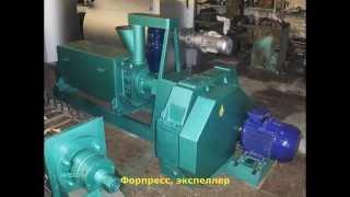 Линия по производству растительного масла(В данном видео обзоре представлено оборудование выпускаемое