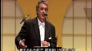 "G.Puccini e lucean le stelle""-Tosca"