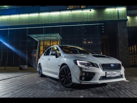 Subaru WRX 2015 test простой рассказ об особенностях
