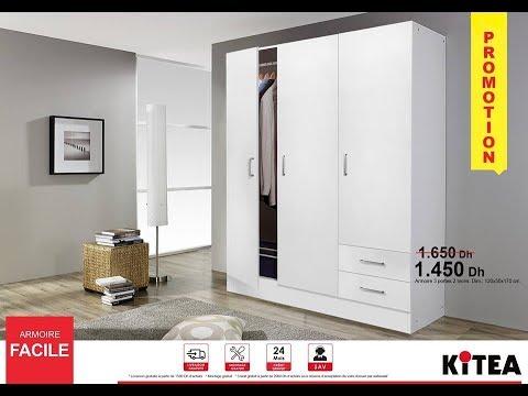 غرف نوم Kitea