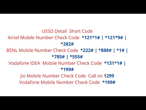 Check your own mobile number airtelideavodafoneairceldocomo youtube premium ccuart Images