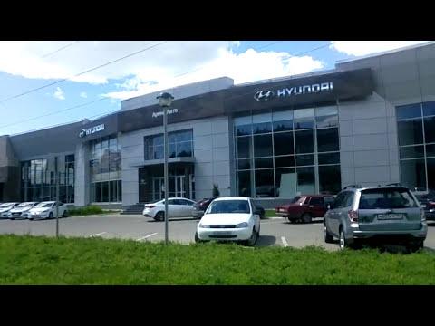 Я живу в Тольятти - Новый Hyundai центр в Тольятти