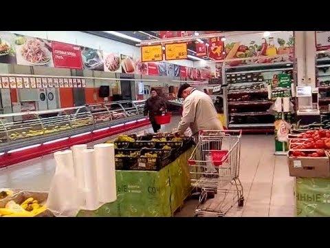 "Обзор цен на продукты в  гипермаркете ""Магнит"" .."