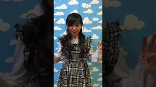 11月12日初回放送「アイドルにさせといて!」の感想コメントです(*^▽^*)