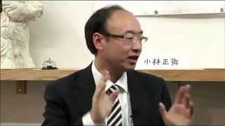正義の話  ひろゆき thumbnail