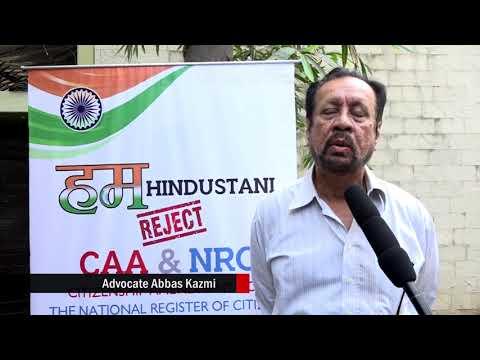 Shia Muslim Against CAA & NRC    Adv Abbas Kazmi   