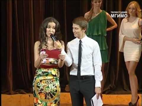 Мисс МГИМО 2012