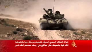 مقتل خمسين من قوات النظام بمعارك بريف حلب