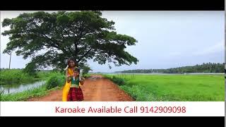 Onam songs | onathumba pookkal pularkala | Kerala Onam celebration | kerala | Karaoke