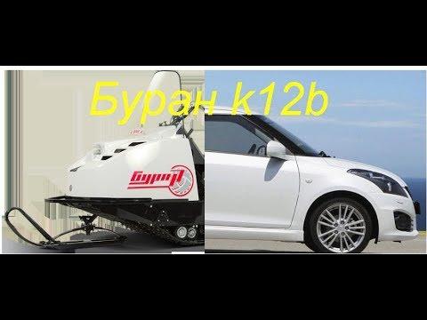 Буран с двигателем Suzuki Swift 1.2 k12b,  на январе 7.2