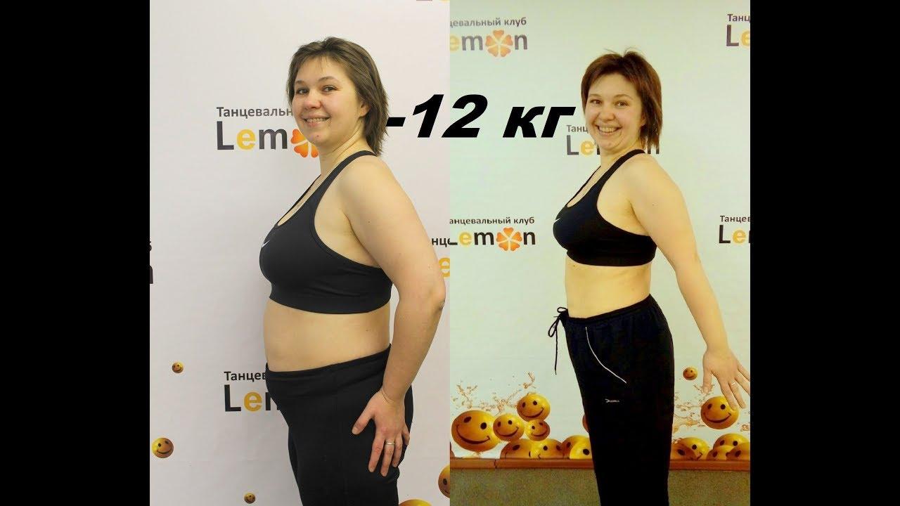 E21304cbc3a1 как похудеть за месяц фитнес insideakwaibom. Com.