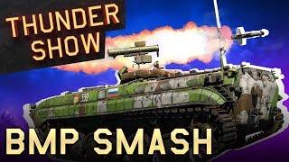 Thunder Show: BMP Smash