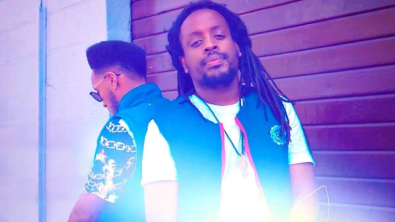 Tarik X Abenet - Bala (Alemye) - New Ethiopian Music 2019 (Official Video)