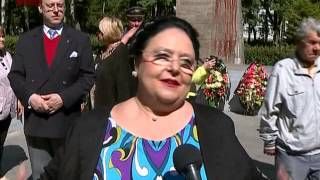 Великая княгиня, глава российского императорского дома Мария Владимировна Романова прибыла