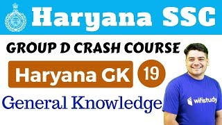 7:00 PM - HSSC Group D 2018 | Haryana GK by Sandeep Sir | General Knowledge