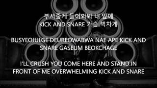Anthem - iKON (Double B) [Han,Rom,Eng] Lyrics