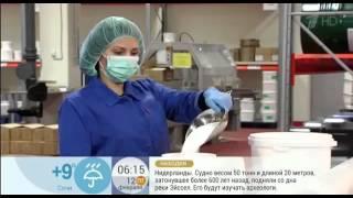 Производство помад в Ногинске Доброе утро 1 Канал 12 февраля 2016 г