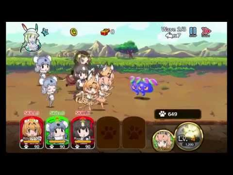 『けものフレンズ』 をプレイしてみました! (Kemono Friends - Gameplay Video)