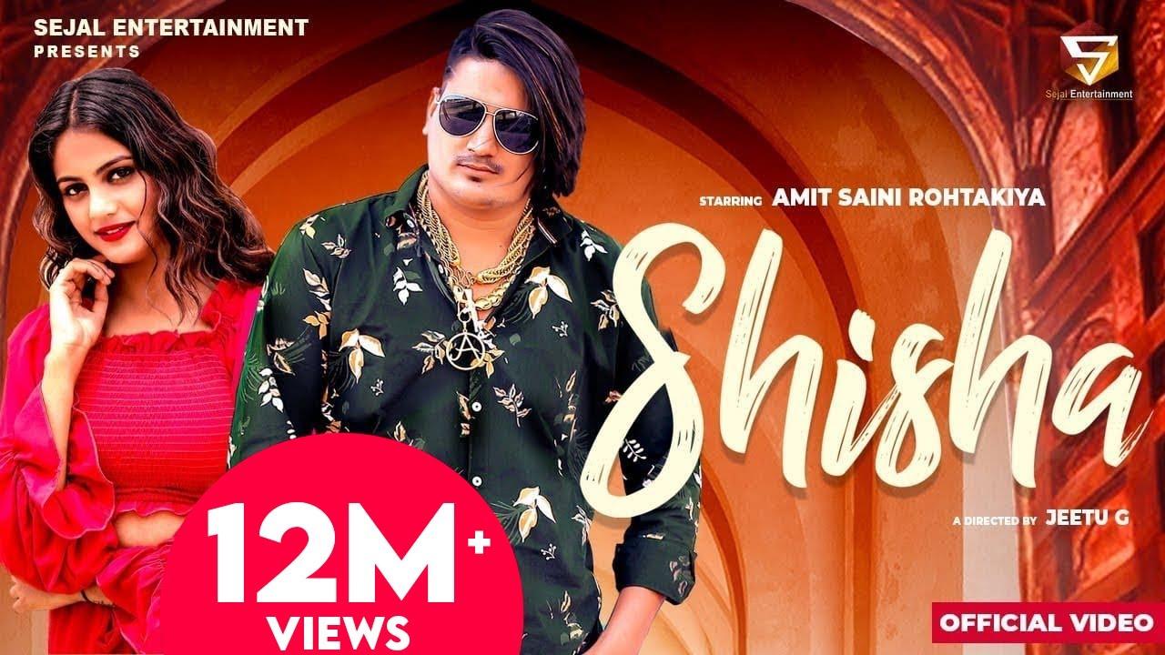 AMIT SAINI ROHTAKIYA : SHISHA (Full Song)   PRIYA SONI   New Haryanvi Songs Haryanavi 2021