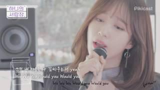 [EXIDear中字] 170224 EXID Hani 哈妮 solo曲-'牛奶' Pikicast現場版 中字