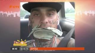 Грабителей банка поймали благодаря селфи с деньгами