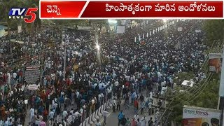 Protests in Tamil Nadu to Ban Sterlite Copper Plant | Sterlite Protests | TV5 News