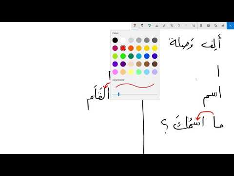 Learn to write ABC Calligraphy for Kids from YouTube · Duration:  6 minutes 59 seconds