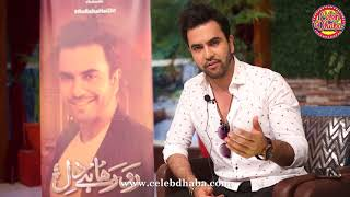 Junaid Khan Shares Exclusive about his Character in Ro Raha Hai Dil